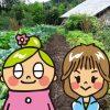 私と友人の横水さんの、家庭菜園を始めて埋蔵金を発掘する壮大な作戦。